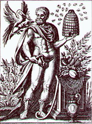 Trophonius - Trofonio (Trophonius (Τροφώνιος), Historia Deorum Fatidicorum, Geneva, 1675.