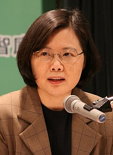 2016 Taiwanese presidential election election in Taiwan