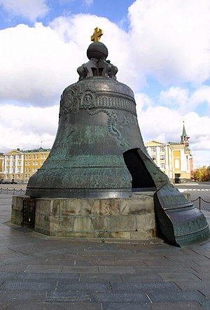 Bellfounding - The Tsar Bell showing crack caused by low melting point during casting