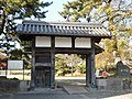Tsuchiura Castle Former Maekawaguchi Gate.jpg