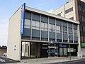 Tsukuba Bank Oyama Branch & Oyama-Higashi Branch.jpg