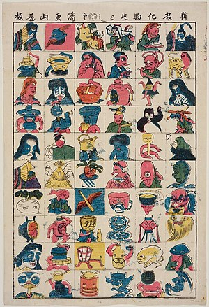 Tsukumogami - Woodblock print, A New Collection of Monsters 新板化物つくし