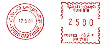 Tunisia stamp type B13.jpg