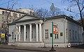 Turgenev's museum at Ostozhenka (2013) by shakko 01.jpg