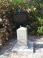 U.S. Coast Survey Base Marker (Key Biscayne, Florida) 01.jpg