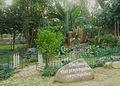 UP Parish of the Holy Sacrifice Garden of the Family.jpg