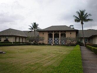 United States Immigration Office (Honolulu, Hawaii) - Image: US immigration station Honolulu