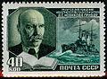 USSR 1597.jpg