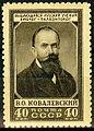 USSR 1952 1586 1526 0.jpg