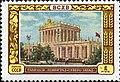 USSR stamp 1956 CPA 1869.jpg