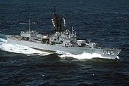 USS DAVIDSON (FF-1045)