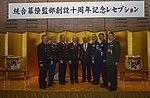 US Air Force photo 160217-F-CB366-079 Ceremony celebrates JJS 10th anniversary.jpg