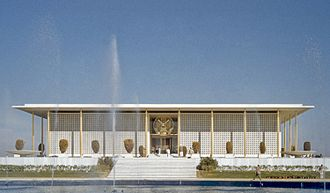 Edward Durell Stone - U.S. Embassy in New Delhi, India (1959)