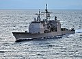 US Navy 110131-N-0569K-161 The guided-missile cruiser USS Leyte Gulf (CG 55) transits the Strait of Gibraltar.jpg