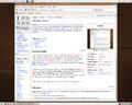 Ubuntu 510 standaard schermafdruk Nederlands.png
