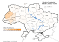 Ukraine Presidential Jan 2010 Vote (Yushchenko)a.png