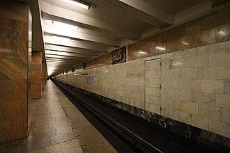 Ulitsa 1905 Goda - Station platform