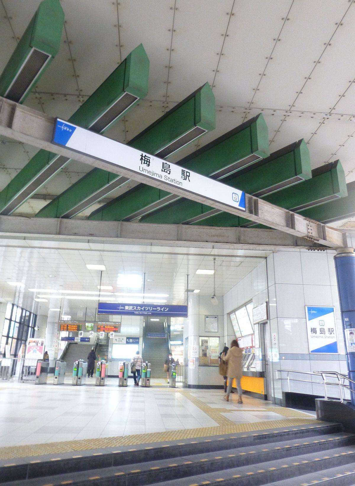 Umejimastation-exit-alt-march7-2014.jpg