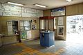 Une Station 06.jpg