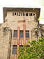 UnitedIndiaBdg.jpg