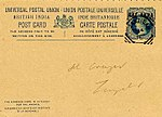 Universal postal union British India post card with blue one and a half anna Queen Victoria stamp and one anna cancellation, before 1900.jpg