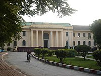 University of Mandalay Building.jpg