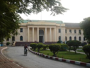 Mandalay University - Main Building