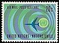 Unstamp poste aerienne 20.jpg