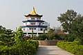 Urgen Dorjee Choling Buddhist Centre, Lumbini, Nepal.jpg