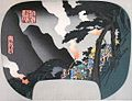 Utagawa Hiroshige II - Passage through Hakone (crop).jpg