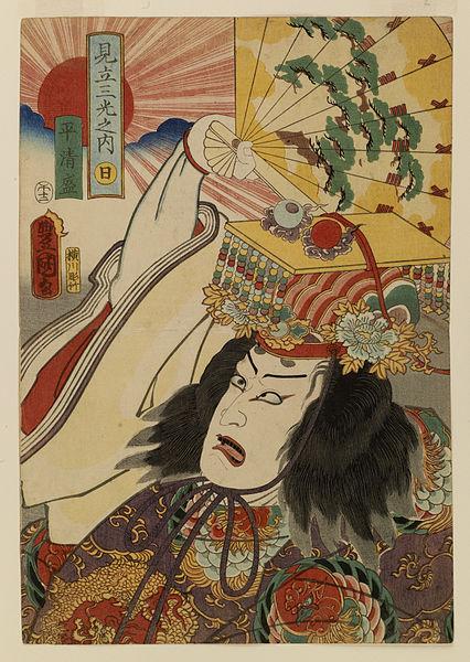 utagawa toyokuni - image 2