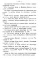 V.M. Doroshevich-Collection of Works. Volume IX. Court Essays-137.png