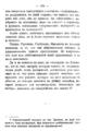 V.M. Doroshevich-Collection of Works. Volume IX. Court Essays-170.png