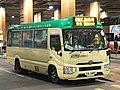 VA1480 Hong Kong Island 69X 17-11-2017.jpg