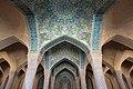 Vakil Mosque مسجد وکیل شیراز 14.jpg