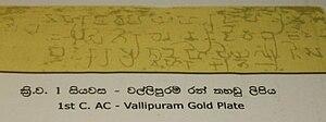 Vallipuram - Image: Vasabha gold