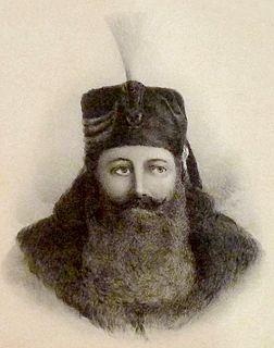 Vasilije Petrović Montenegrin metropolitan