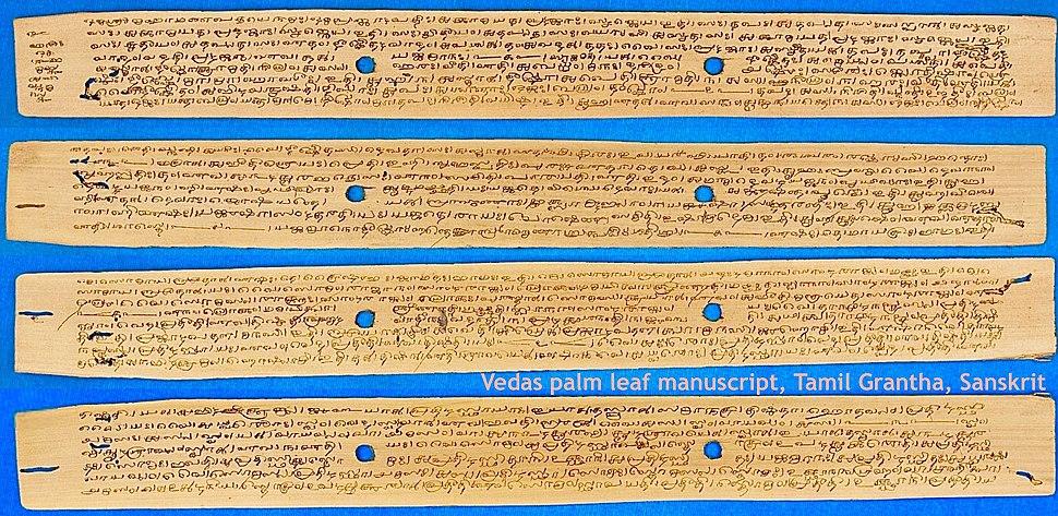Vedas palm leaf manuscript, Tamil Grantha Script, Sanskrit, Tamil Nadu