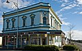 Victorian commercial block, Inglewood, New Zealand.jpg