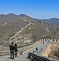 View across Badaling valley from Great Wall.jpg