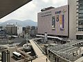 View from platform of Kokura Station (Kitakyushu Monorail) 3.jpg