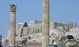 View of the Acropolis Athens.jpg
