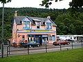 Village store Benderloch - geograph.org.uk - 1410288.jpg
