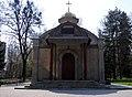 Vinnytsia Holy Resurrection Church 7.jpg