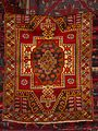 Vintage Anatolian Ortakoy Tribal Rug.JPG