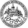 WJSC Siegel.jpg