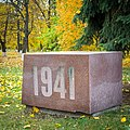 WLM Polt 2017-10-21 006.jpg