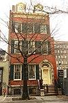 Old Merchant's House