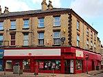 Walton Post Office, Liverpool.jpg