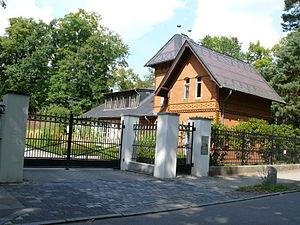 American Academy in Berlin - American Academy Berlin, entrance gate